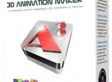 Aurora-3D-Animation-Maker-Cracked